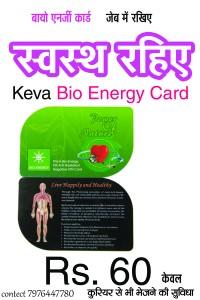 keva bio energy card-1
