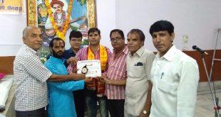 best website 1b41d 0a7b9 नामदेव न्यूज डॉट कॉम अजमेर। भीलवाड़ा नामदेव समाज सेवा के तत्त्वावधान में  रविवार को ...